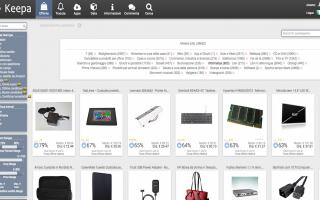Soldi Online: prezzi  controllo  monitor  notifiche  risparmio  amazon