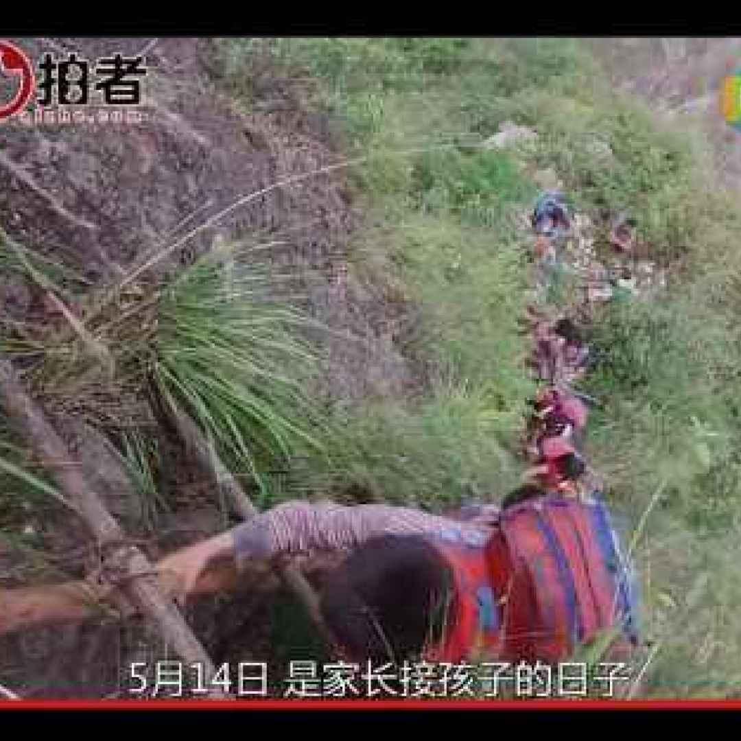 cina  scuola  bambini  scalata  montagna