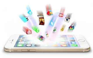 iPhone - iPad: iphone