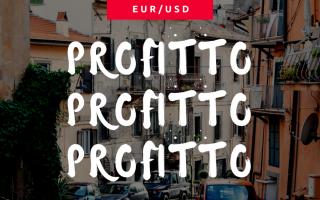cambio euro dollaro americano