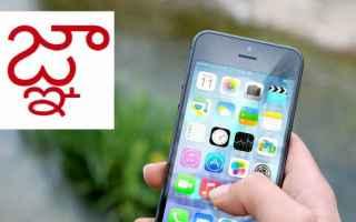 iPhone - iPad: simbolo  blocco iphone  simbolo indiano