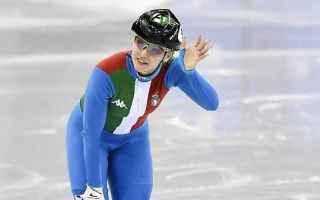 Sport Invernali: fontana  olimpiadi  pyeongchang