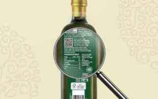 olio extravergine di oliva  olio