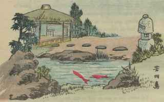 libri  francomariaricci  taoismo