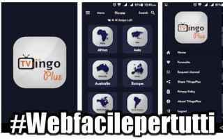 App: tvingo plus) app