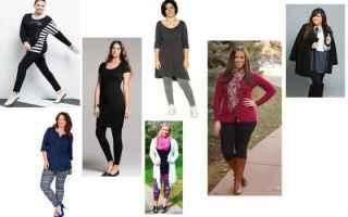 Moda: leggins  taglia  magra