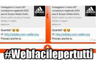WhatsApp: bufala whatsapp adidas