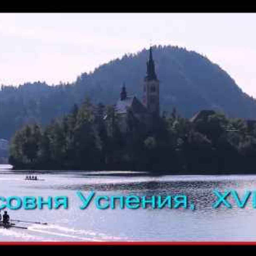 Bled, lago da sogno nel cuore d