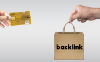 backlink  link