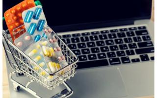 ecommerce  web  farmaci  farmacie online