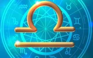 Astrologia: carattere  ottobre  bilancia  oroscopo
