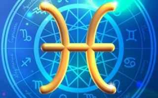 Astrologia: pesci  oroscopo  ottobre