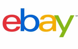 Soldi Online: ebay  sconto