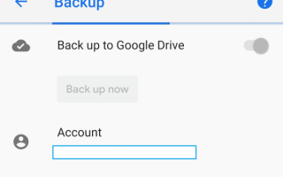 android drive backup google