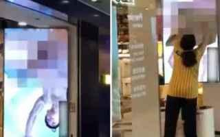 Video online: video porno hong kong ikea