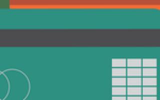 Soldi Online: Come utilizzare e dove comprare la carta prepagaa Skrill