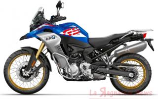Moto: bmw  f 850 gs  motorroad