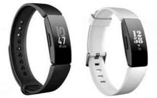 Hardware: fitbit  fitness tracker