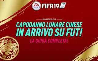 Console games: Arriva il Capodanno Lunare Cinese FIFA 19: quando arriva e cosa accadrà