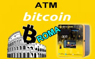 Roma: bitcoinroma  bitcoincryptolocalatm