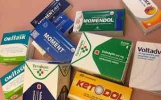 Medicina: cancro  aspirina  fans
