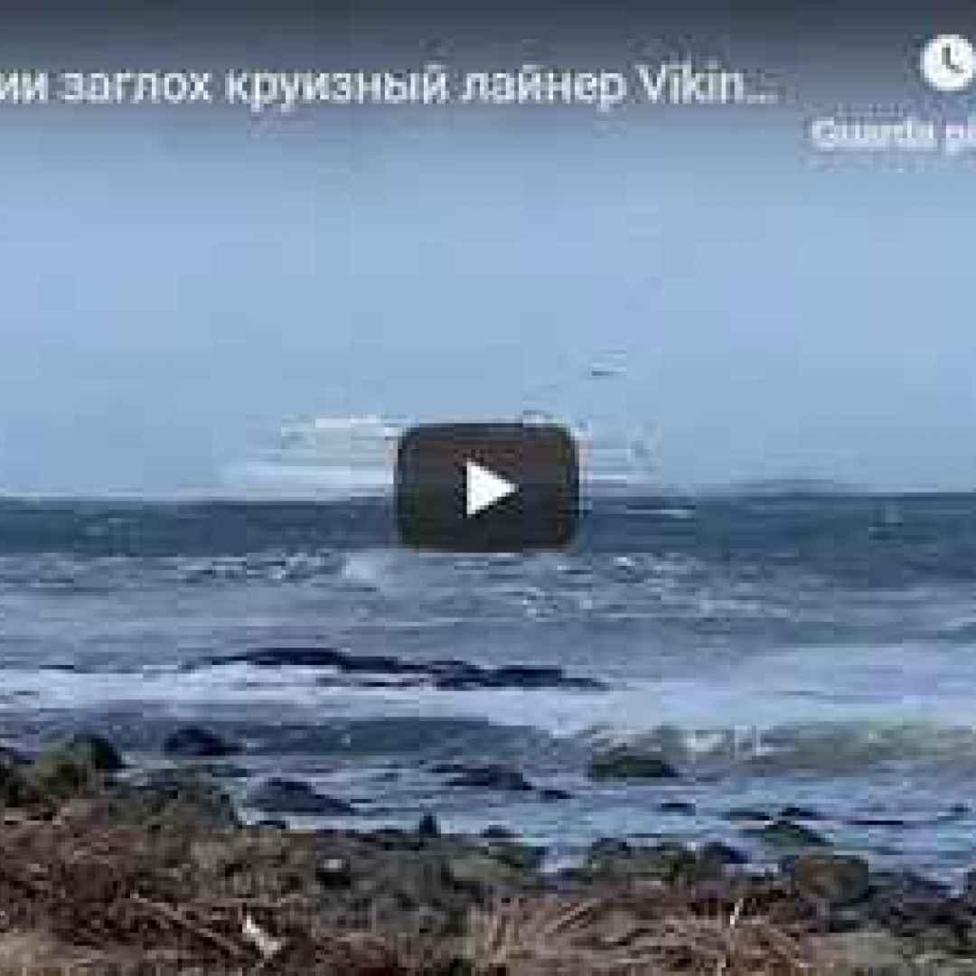 video nave crociera avaria mare