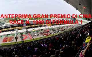 Formula 1: f1  formula1  race1000  chinesegp