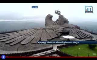 Arte: statue  montagne  viaggi  turismo  india