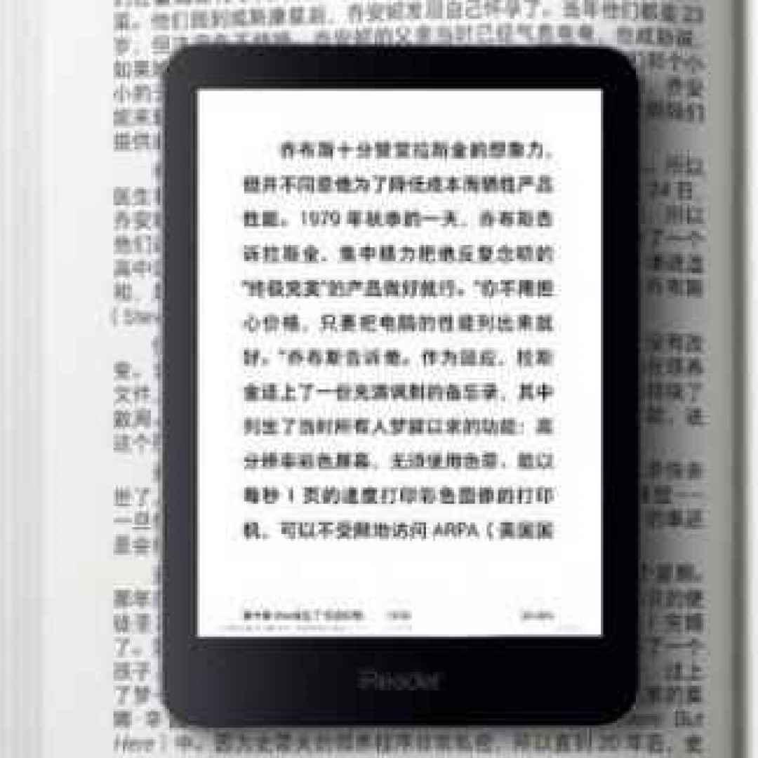 ebook reader  xiaomi