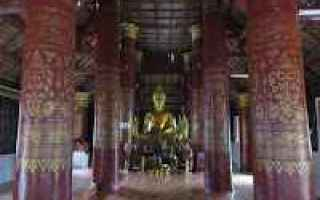 Viaggi: laos  viaggi