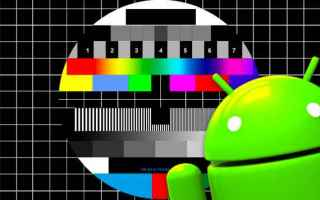 tv  tv italiana  android  televisione  apps